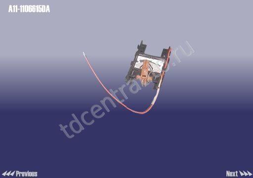 поплавок датчика уровня топлива амулет