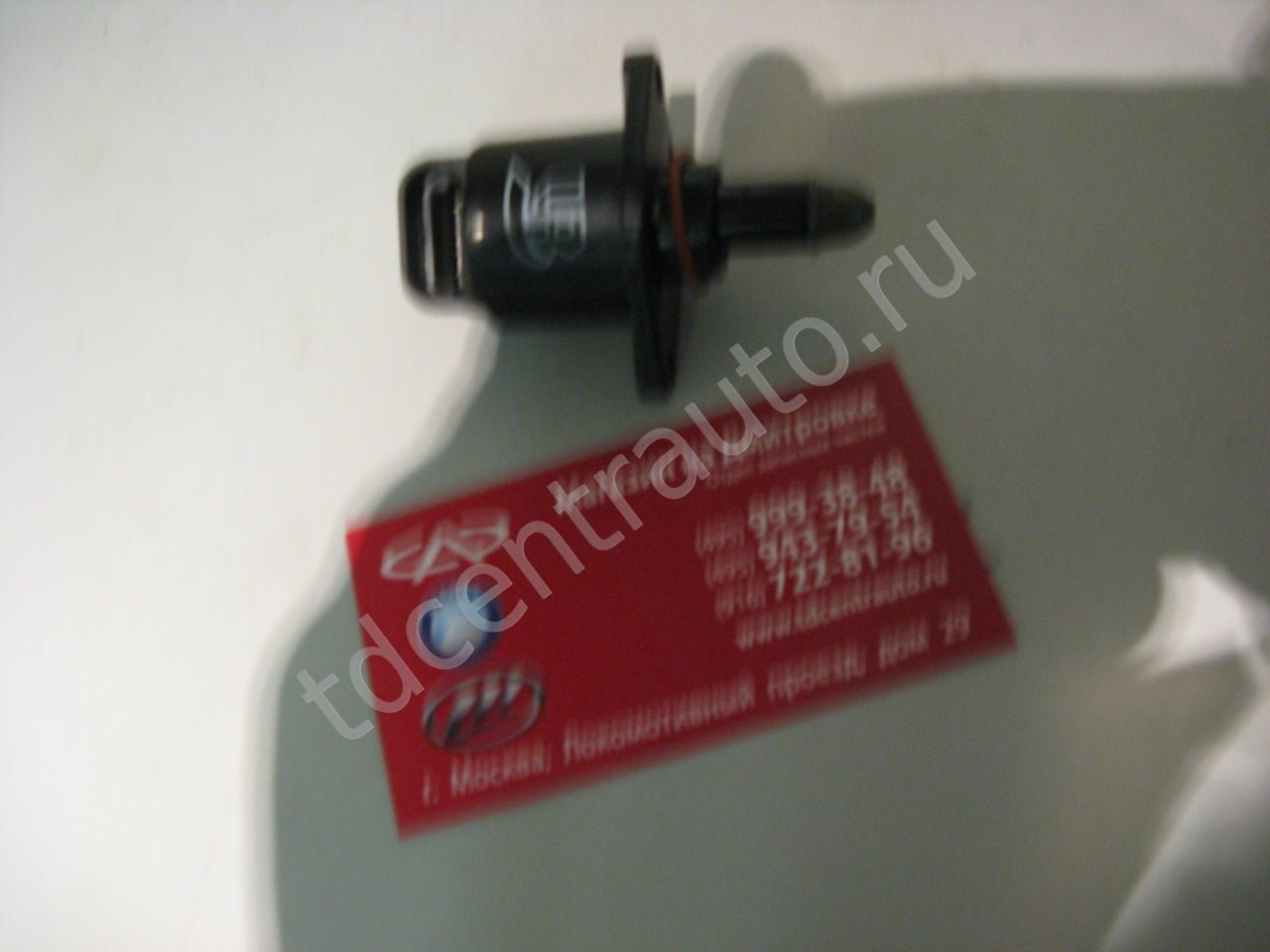 Расположение датчика включения вентилятора 5